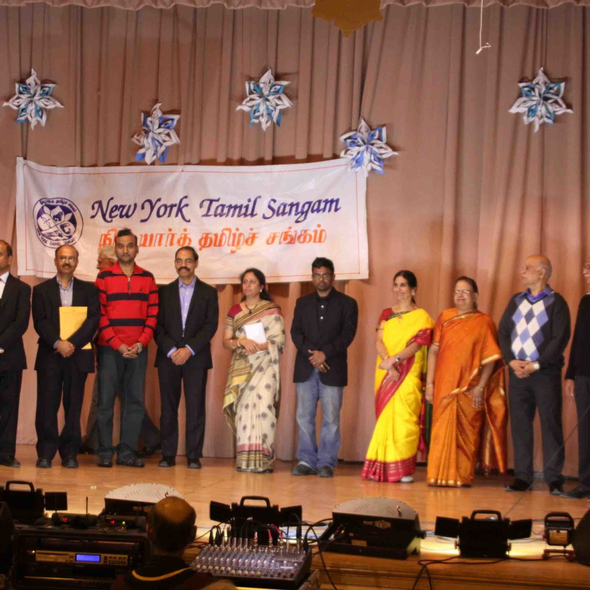 NYTS New Committee Formed and Pongal celebrations