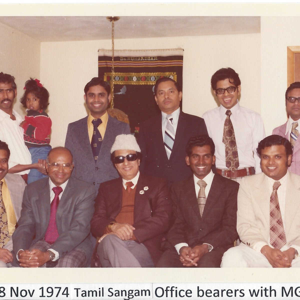 Photos from Early Days of New York Tamil Sangam