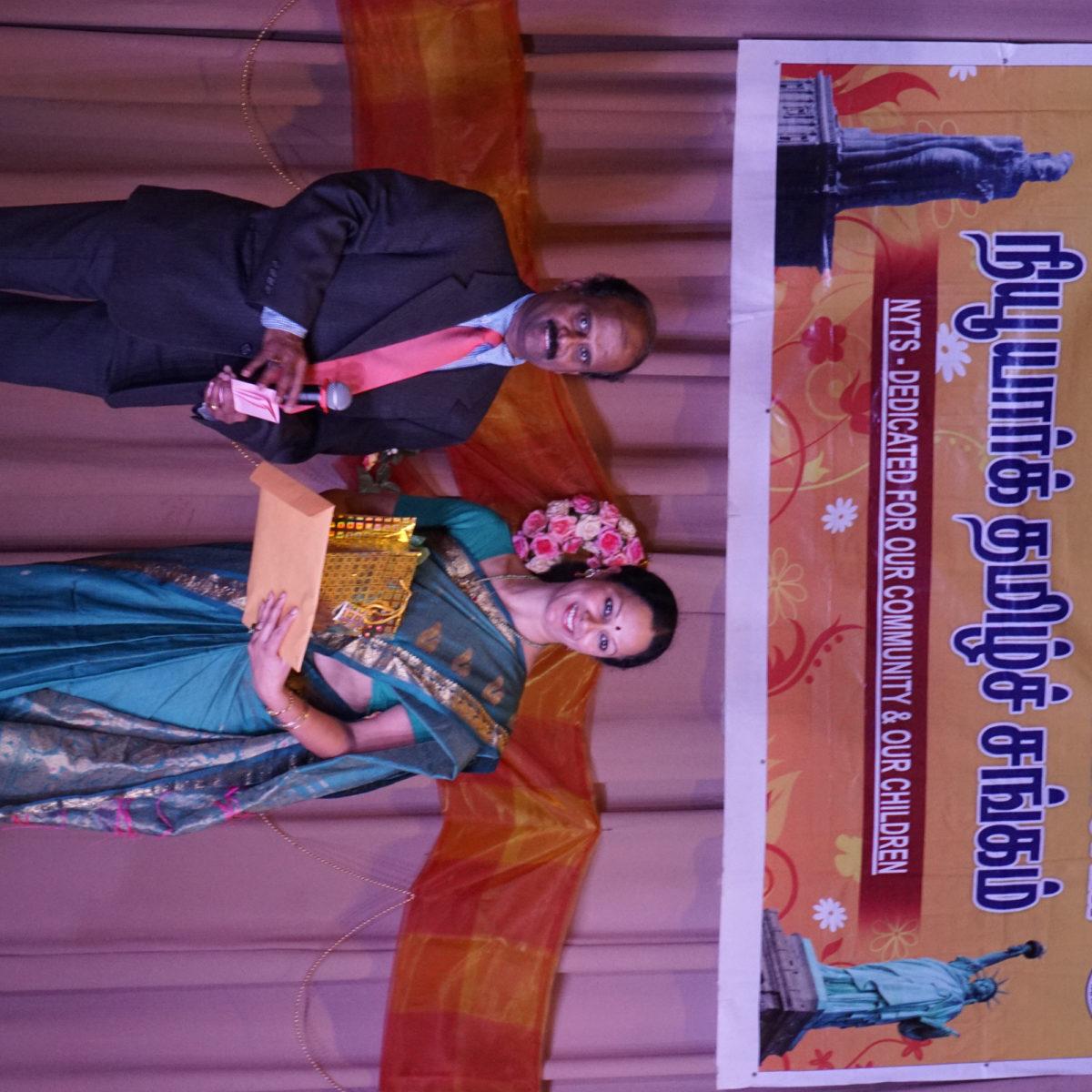 Pongal Festival-2015
